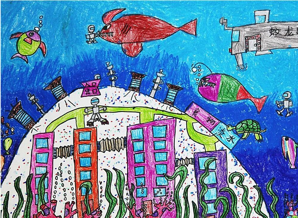 海底世界-蜡笔画图集13
