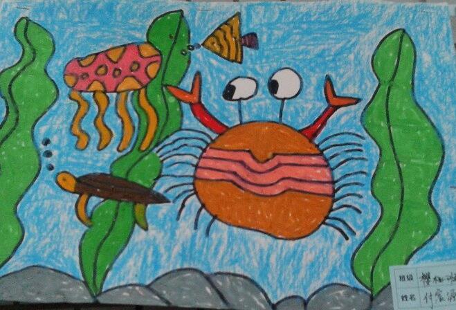 海底世界-蜡笔画图集14