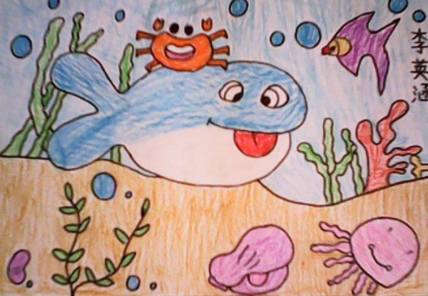 海底世界-蜡笔画图集22
