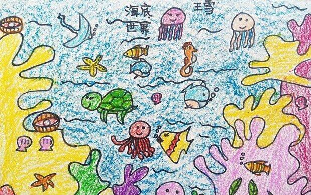 海底世界-蜡笔画图集25