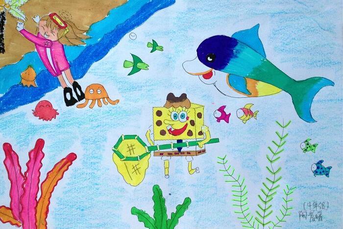 海底世界-蜡笔画图集40