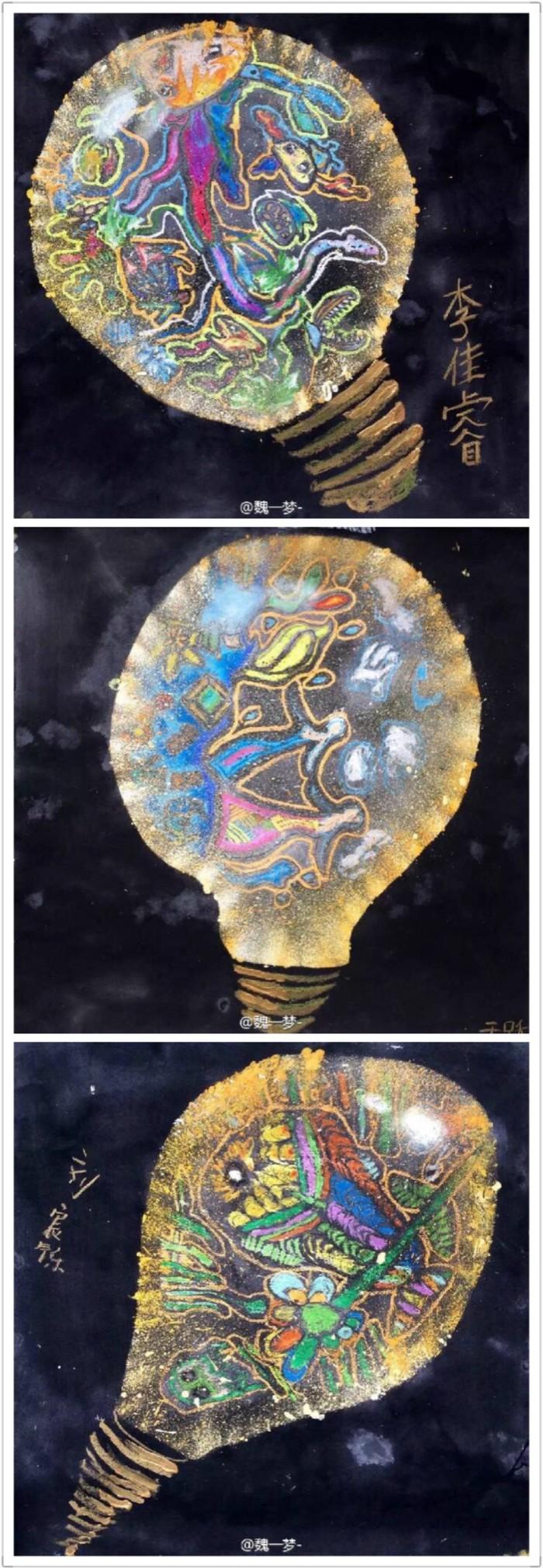 灯泡-蜡笔画图集