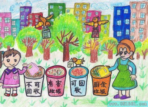 环保-蜡笔画图集10