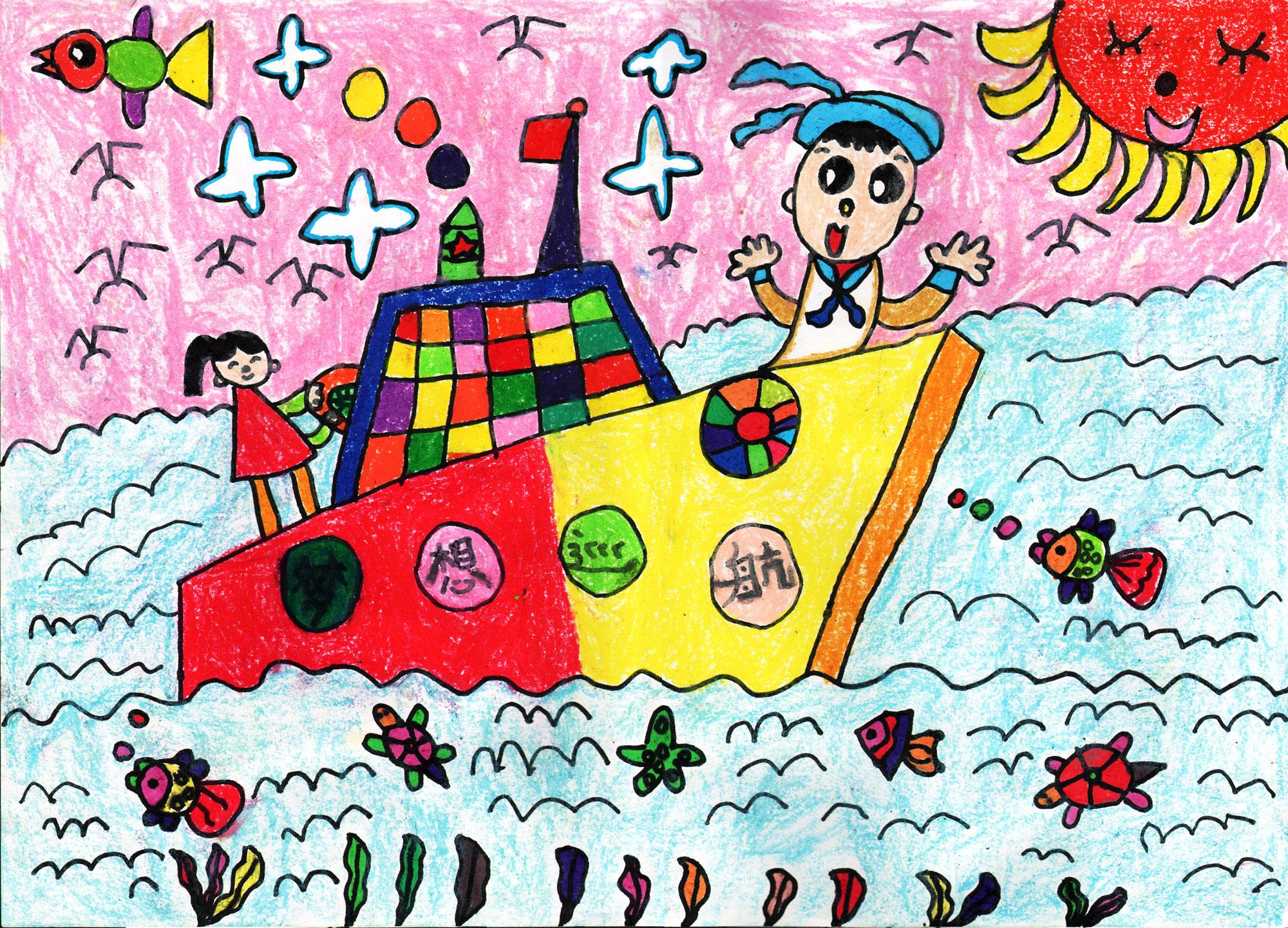 船-蜡笔画图集3