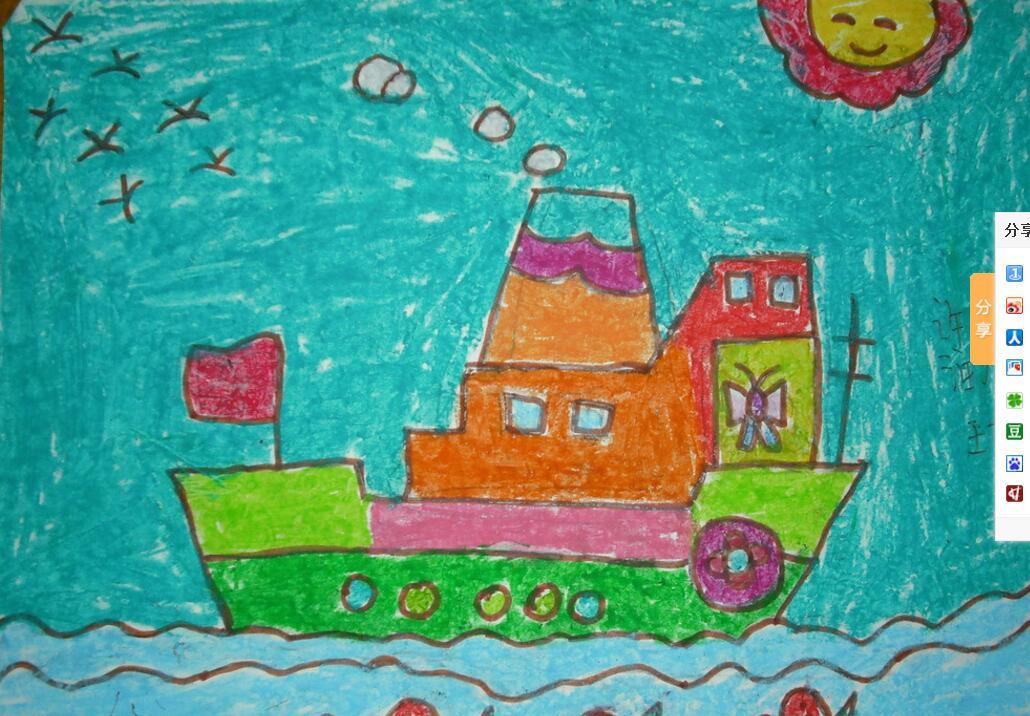 船-蜡笔画图集8