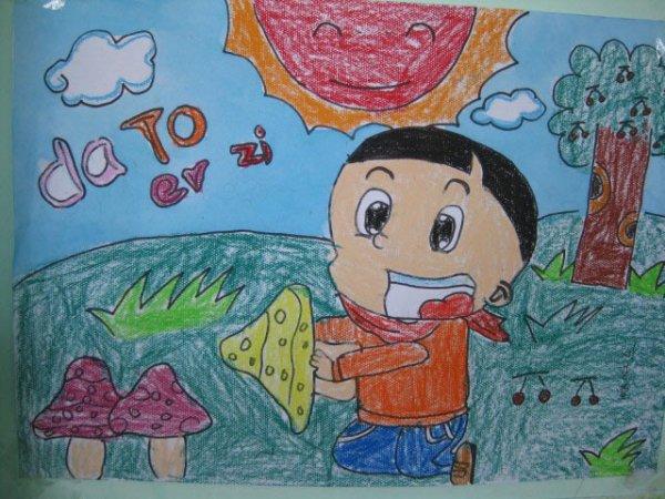 蘑菇-蜡笔画图集11