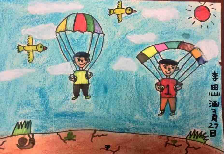 降落伞-蜡笔画图集