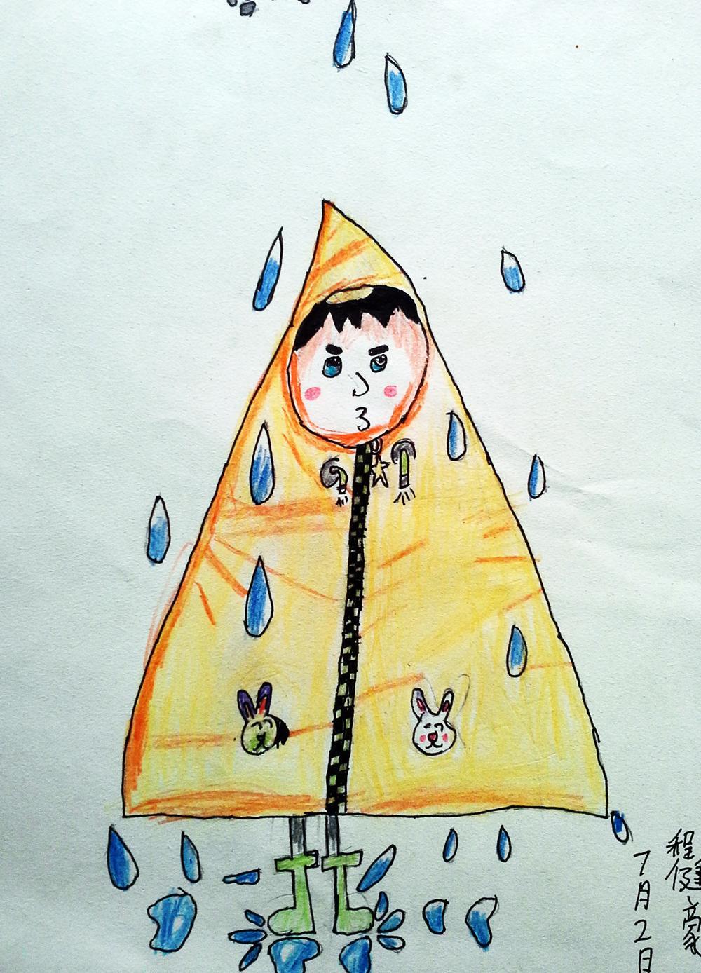 雨天-蜡笔画图集