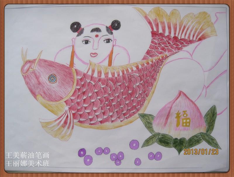 鱼-蜡笔画图集26