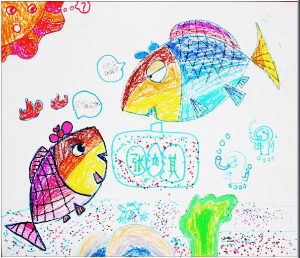 鱼-蜡笔画图集32