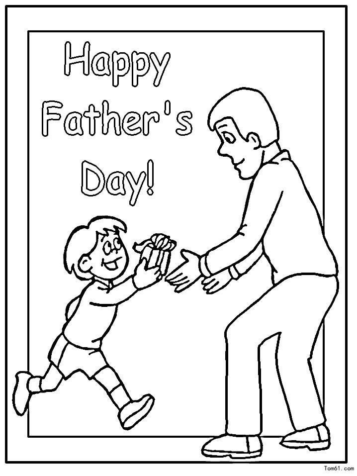 父亲节涂色图片_简笔画图片_少儿图库_中国儿童资源网图片