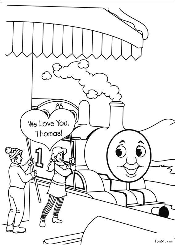 托马斯与小火车39