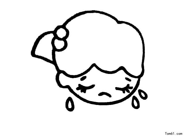 哭泣图片_简笔画图片_少儿图库_中国儿童资源网