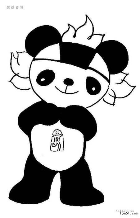 福娃图片_简笔画图片_少儿图库_中国儿童资源网