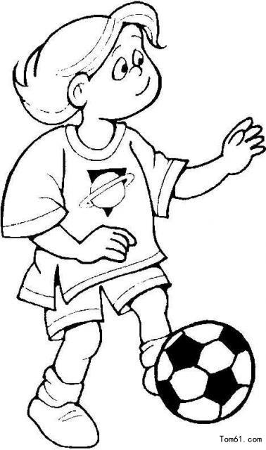 足球图片 简笔画图片 少儿图库 中国儿童资源网