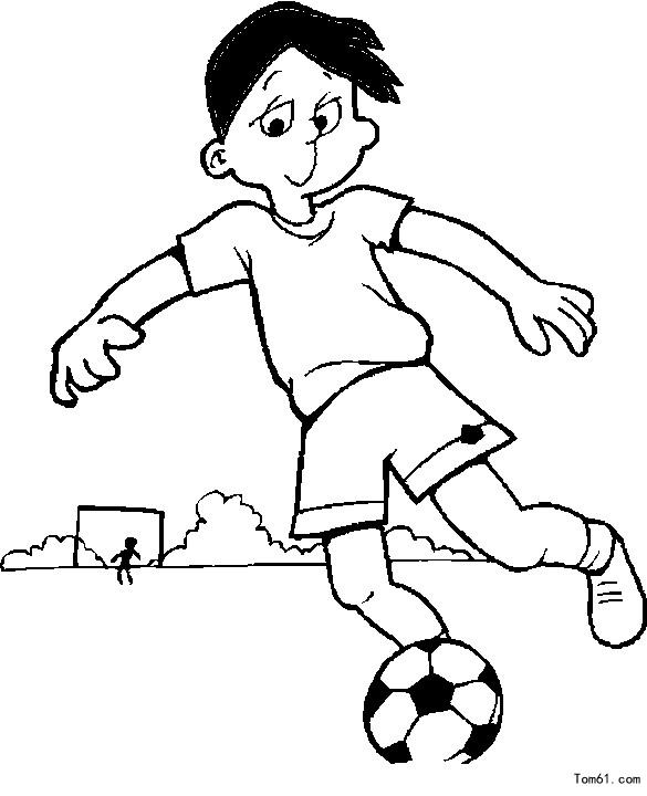 踢足球圖片_簡筆畫圖片_少兒圖庫_中國兒童資源網