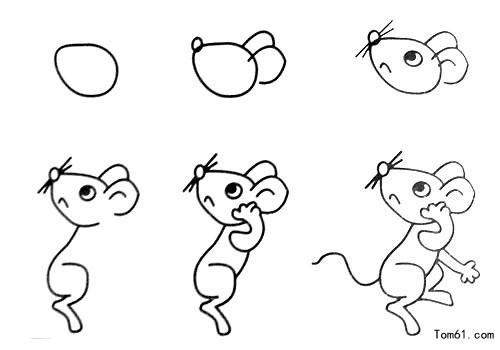 Animal Drawings For Beginners