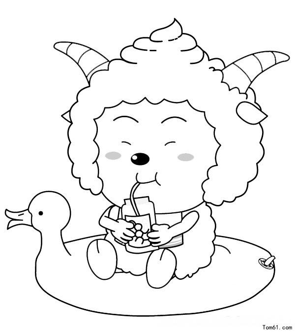 美羊羊与喜羊羊结婚1